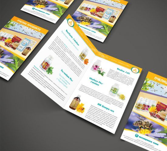 Bifold brochure for bee products