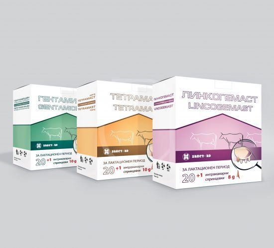 Packaging for veterinary medicinal products