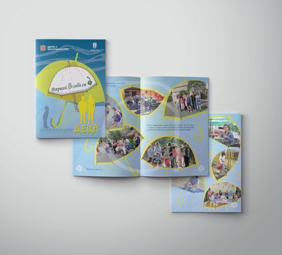 Booklet for Child and Space Association